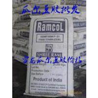 瓜尔豆胶 进口直供 量大从优