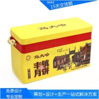 热销新款中秋月饼铁盒、年货金属盒子印刷、手提坚果铁盒包装