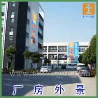 上海统杰大型 喷绘 写真 UV打印 热升华 热转印及各种展示类产品 型号002 量大从优
