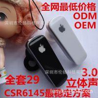 手机通用蓝牙耳机  超小立体声蓝牙3.0 一拖二 厂家批发