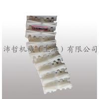 供应输送配件-挡板式柔性链  挡板式各种规格 小转弯半径柔性链板