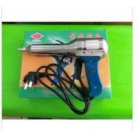 批发焊宝牌HB-825 700W无极调温热塑枪 热风枪 塑料焊枪
