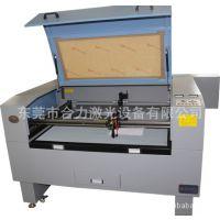 供应广东,福建,浙江高精度高效率的马皮革激光雕刻机|激光切割机