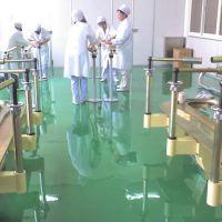 河南郑州求购环氧防静电地坪