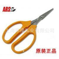 日本爱丽斯专卖店 ARS 320DX 园林工具 葡萄剪 摘果剪 弯曲型