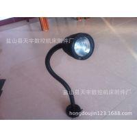 【机床工作灯】 机床灯具 led防水工作灯 软管黑色50D-1工作灯