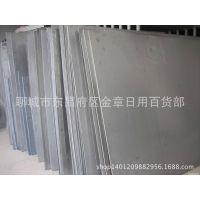 聊城金鑫现货供应环保镀锌板 环保镀锌卷 环保镀锌带钢 资量保证