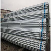 Q235热镀锌钢管