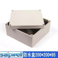 供应接线盒 200*200*95mm 电缆接线盒DS-AG-2020-S防水开关盒