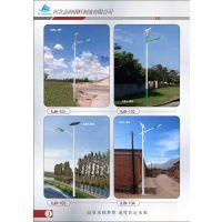 优质太阳能路灯草坪灯庭院灯监控杆景观灯