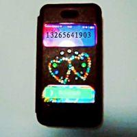 全网推广可以任意定制图案型号来电闪感应手机皮套