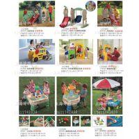 儿童攀爬游戏屋 沙水池 旋装球戏水桌 沙水中心玩具屋进口
