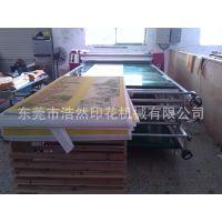 广东印花机厂家,热转移滚筒印花机,热转印机直销