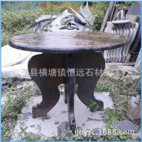 供应天然黑色锈色板岩 石材餐桌 板岩石桌椅 板岩工艺品 厂家直销