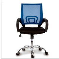 东莞港歌办公桌椅厂家长年供应ZYY-60款办公椅 电脑转椅 职员工作椅 厂家直销 质量保证
