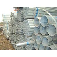 天津增洲牌镀锌钢管代理商--邯郸正大牌热镀锌钢管库存