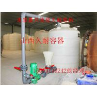 山西外加剂储罐 十吨外加剂复配罐 复配设备 久耐容器专业制作