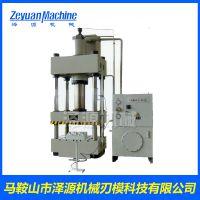 100T液压机 小型四柱成型压力机 四柱油压液压机 保修一年
