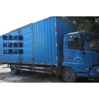 上海到黄山整车物流自备9.6米高栏整车零担天天发车