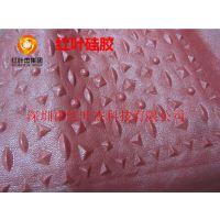 高温快速成型液体硅胶硅胶 皮革压花反面填充硅胶