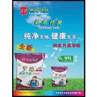 平乐腻子粉|永福腻子粉|广西知名品牌腻子粉厂家供货价钱实惠