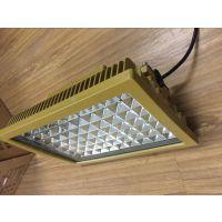 广西凭祥市吊杆式BAD808系列LED防爆灯渝荣防爆特价