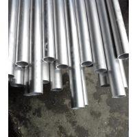 铧宁外径30mm内经18mm壁厚6mm合金铝管 网纹/直纹铝管材