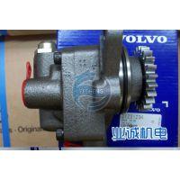 沃尔沃发电机配件 VOLVO发机动配件TAD734GE燃油泵101yc批发 业诚动力