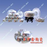 结婚回礼陶瓷餐具定制 陶瓷调味罐定做