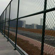 学校围栏网操场护栏网运动场防护网13833832055