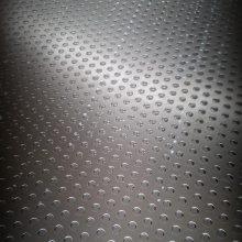 滤芯圆孔网 过滤网片 吸音板