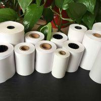 上海收银纸厂家,上海热敏收银纸57X50,高档收银纸厂家