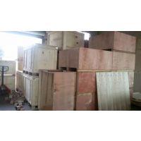 闵行免熏蒸木箱、闵行出口木箱、闵行真空包装木箱、闵行木托盘