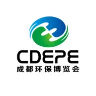 2017中国成都环保产业博览会