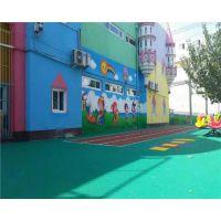 幼儿园塑胶、华鑫凯达体育、廊坊幼儿园塑胶