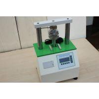 商尔伦智能型边压环压强度测试仪|纸箱边压试验机|纸板边压强度测定仪