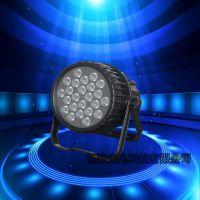 邑琅光电 led舞台灯透镜 LED24颗六合一防水帕灯