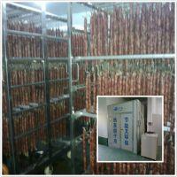 供应守恒节能腊肠烘干机 腊排、腊制品干燥设备 省电烘干机