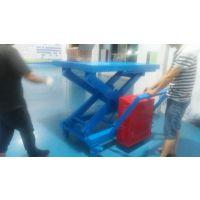 茶山镇企石镇定做1.5T移动剪叉液压平台车 东莞深圳升降机厂家供应移动式升降台
