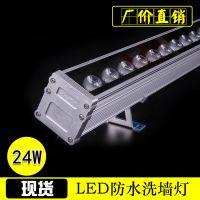 LED洗墙灯厂家LED大功率投光灯LED线条灯批发LED护栏管LED点光源光特灯饰