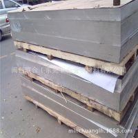 热销 进口优质7075-t651铝镁锌合金 耐腐蚀环保铝 可定制切割