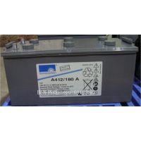 德国阳光A412-120A蓄电池报价