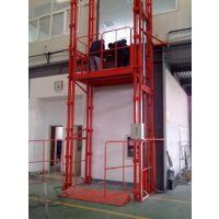 山西特供加工定制液压升降货梯液压升降台