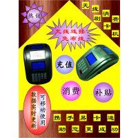 饭堂刷卡系统批发商 IC钮扣卡 打卡机、消费机系统生产