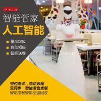 穿山甲智能送餐机器人语音互动服务员迎宾2016新品