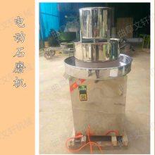 高硬度耐磨电动石磨机 文轩商用豆浆低速研石磨机图片