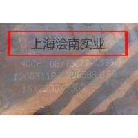 40Cr合金板 唐钢 正品现货