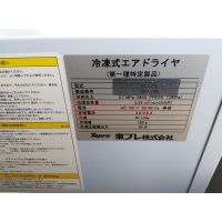 日本TOPRE空气干燥机TPD-3N 单相100V 空气压缩机用