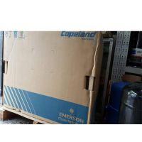 谷轮压缩机、中央空调压缩机价格、朝阳区中央空调压缩机