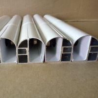 销售广东cohesion 6米菱形方形弧形0.8 1.0 1.2 1.4 磨砂隐形防盗网铝轨道